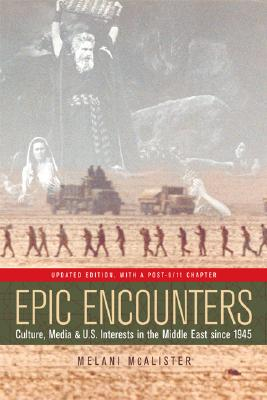 Epic Encounters By McAlister, Melani